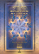 Aramaic English New Testament.  Large Print, 4th Edition.  English on left page, Aramaic on Right page in Hebraic characters.  Includes more than 1700 detailed footnotes and 350 pages of appendix materials!
