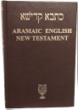 Aramaic English New Testament.  Hard cover, 4th Edition.  English on left page, Aramaic on Right page in Hebraic characters.  Includes more than 1700 detailed footnotes and 350 pages of appendix materials!